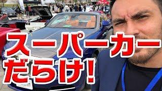 スーパーカーイベントでトークショーしてきたよ!!【TOKYO SUPERCAR DAY in ODAIBA】