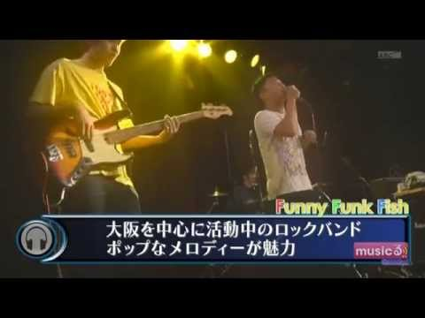 Funny funk fish music tv kansai youtube for Funny fishing songs