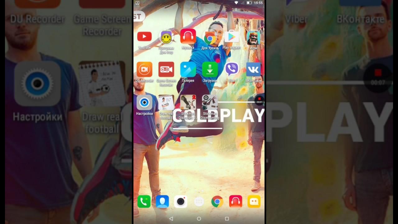 Fifa 15 ultimate team скачать 1. 7. 0 на android.