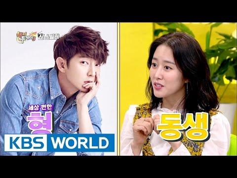 Jeon Hye-bin Cautiously Shares Her Love Story With Lee Joon-ki [Happy Together / 2017.05.04]