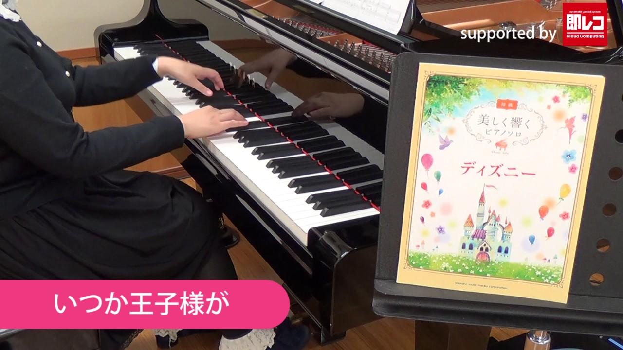 響く ピアノソロ 美しく