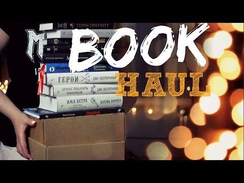 Бонусный Буктьюб-сюрприз от На волнах классики! (оч крутые книги!)из YouTube · Длительность: 8 мин2 с