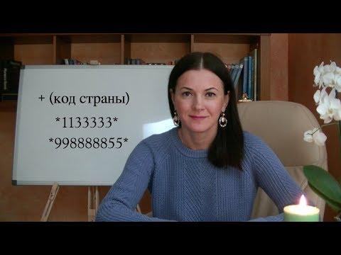 Значение номера телефона - Удачные числа для работы и бизнеса!
