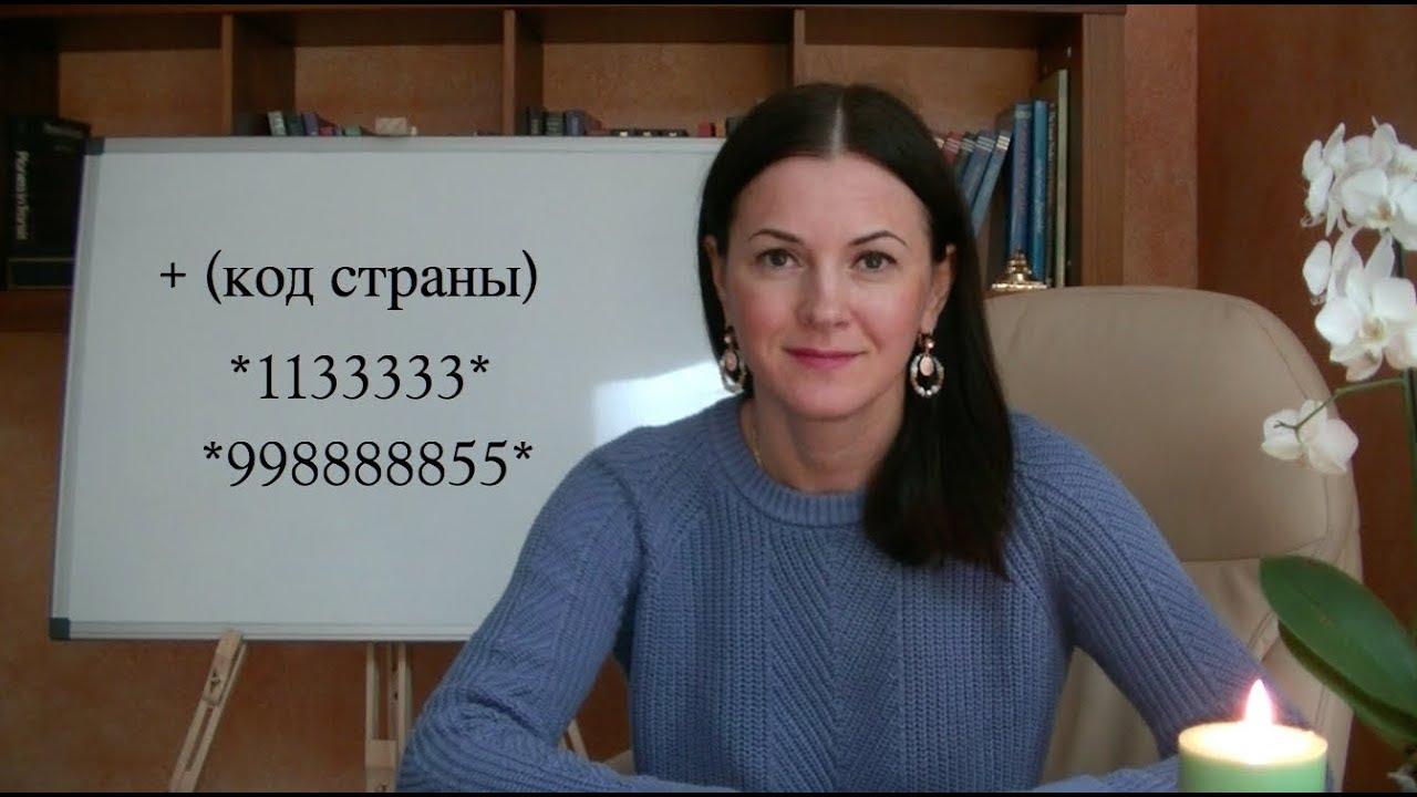 Значение номера телефона - Удачные числа для работы и бизнеса