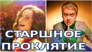 Светлаков: Бузова - страшное проклятье 'Локомотива'!