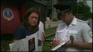 Незаконные действия сотрудников полиции на одиночном пикете