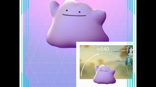 I Found Ditto!!!! How To Find Ditto - Plus Gym Battle - Super Exciting!!