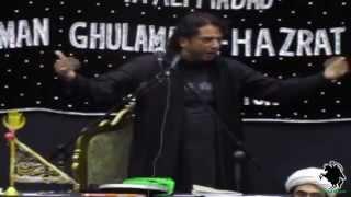 WHY ALI-UN-WALI ALLAH IN AYATULLAH KHUMENI'S FUNERAL PRAYERS/ ANSEWER SYED GULPAYGANI