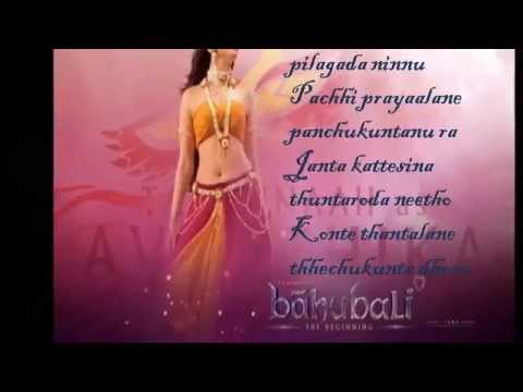 Pacha Bottesina lyrical video song :: Bahubali - The Beginning