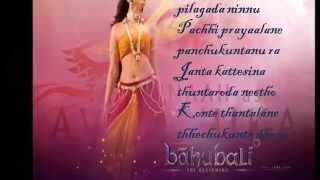 Pacha Bottesina lyrical video song :: Bahubali - The Beginning