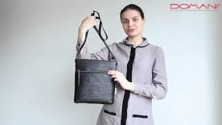 Итальянская женская сумка Due Ombre DUG14Shr01(, 2014-05-15T10:56:39.000Z)