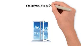 видео Выбираем окна для дачи