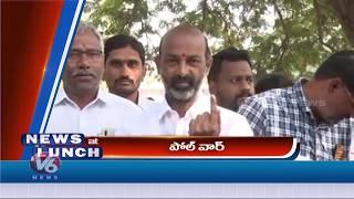 Headlines : Karimanagar Municipal Polling | EC On Municipal Counting  Telugu News