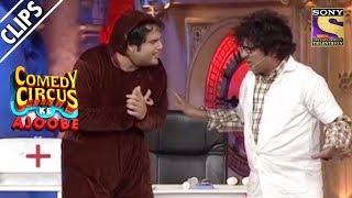 Sudesh Treats Krushna For His Illness | Comedy Circus Ke Ajoobe