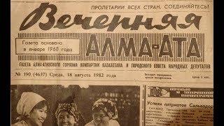 Старые советские газеты