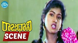 Rajadhani Movie Scenes - Students Mocking Lecturer || Vinod Kumar || Yamuna || Kodi Rama Krishna