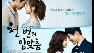 [MP3] [A Thousand Kisses OST] Sweet My Love - Bada