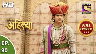 Punyashlok Ahilya Bai - Ep 90 - Full Episode - 07th May, 2021