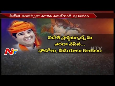 Honeytrapped? BJP MP Varun Gandhi in Defence Deal Controversy || NTV
