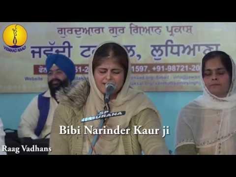 AGSS 2015 : Raag Vadhans : Bibi Narinder kaur ji