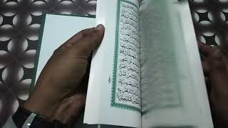 Qur'an E Kareem 15 Line's Similar To Saudi Mus'haf HQ screenshot 4