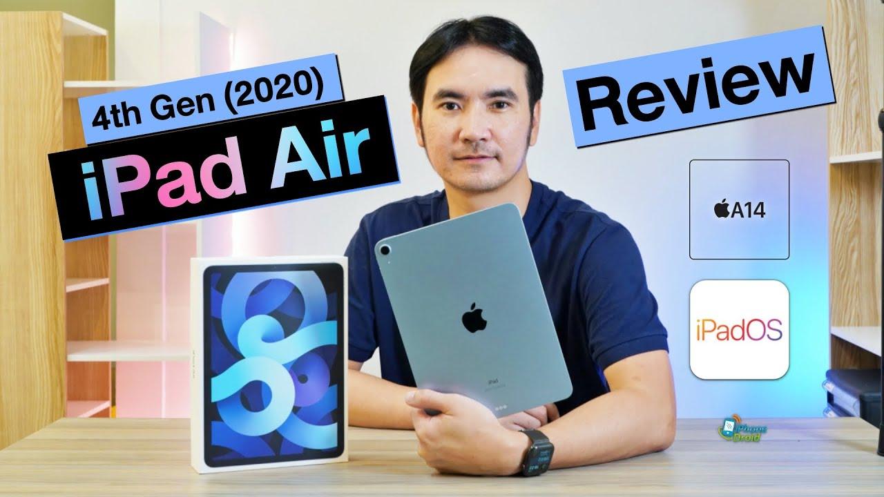 รีวิว iPad Air (4th Gen) บางเบา สีสันสดใส และ Touch ID เล็กที่สุด