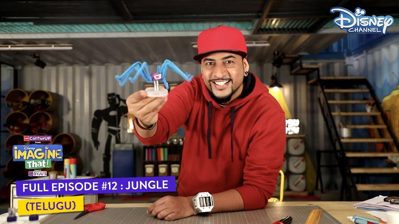 Disney Imagine That   Telugu   Episode 12   Jungle   Disney Channel
