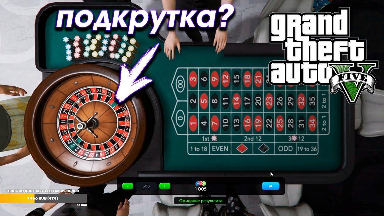 как делать деньги в казино