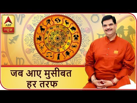 GuruJi With Pawan Sinha: What To Do When Difficult Situation Surrounds You | ABP News