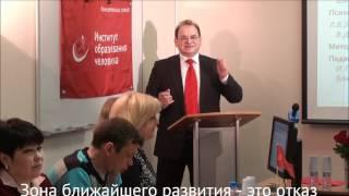 Eidos TV : 1. Системно-деятельностный подход (часть 1)