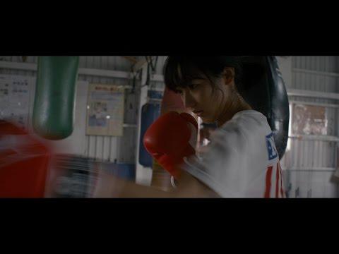 武田玲奈のボクサー姿は必見!『ポエトリーエンジェル』予告編