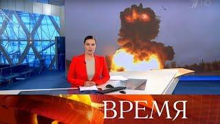 """Выпуск программы """"Время"""" в 21:00 от 30.09.2019"""