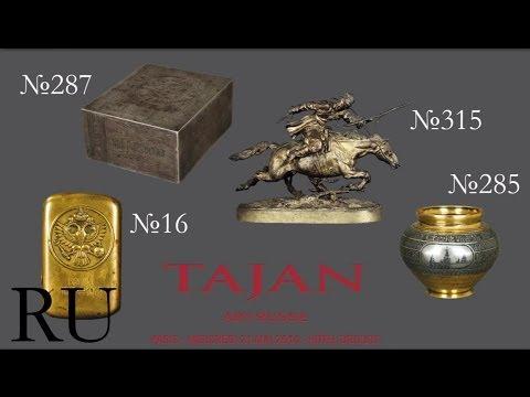 Видео Куплю бронза латунь в чушках