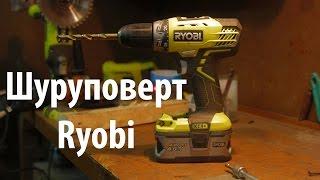 Полный обзор и тест шуруповерта Ryobi RCD1802[PVS][FullHD]