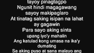 Mhine Repablikan Lyrics
