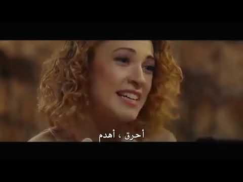الفيلم الرومانسي الكوميدي (يغيت و دينيز) مترجم للعربيه HD motarjam