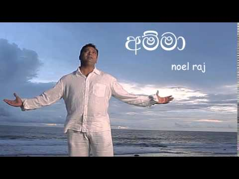 Noel Raj-Amma (Mothers Day Song)