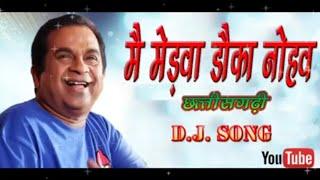 ll cg status video full hd ll cg song full status ll chhattisgarhi dhamaka ll #cgstatus #cgvideo ll