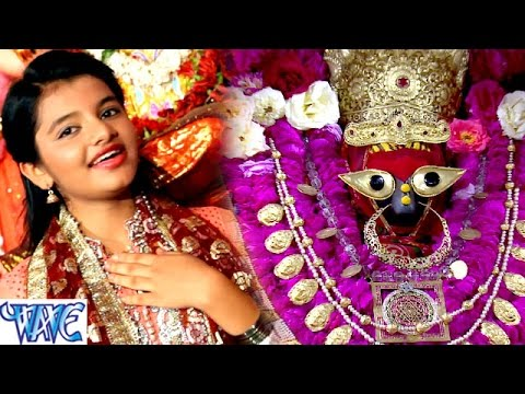 विंध्यांचल के सेनुरवा से || Vindhyachal Ke || Aarya || Aarya Nandani || Bhojpuri Devi Geet 2016 new