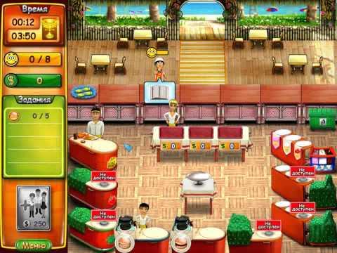 бургер мания 2 торрент скачать игра