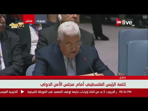 محمود عباس: 70 عاما مضت على نكبة فلسطين التي خلفت وراءها 6 ملايين لاجئ يعانون من فقدان الأمل