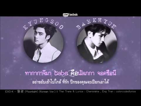 [Karaoke - Thaisub] EXO-K - Moonlight (Korean Ver.)