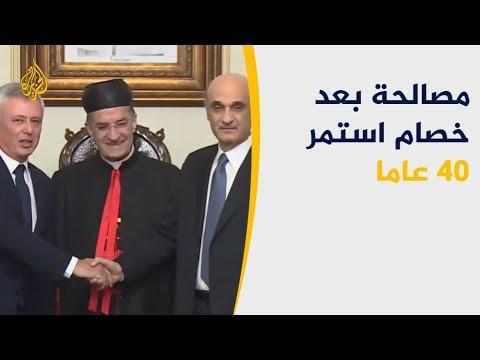 مصالحة تاريخية بين تيار المردة وحزب القوات اللبنانية  - نشر قبل 3 ساعة