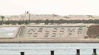 Suez Canal II feeds Egyptian ambitions