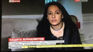 """LIVENEWS, прямой эфир, Фатима Хадуева: """"Новости наше ВСЁ!"""""""