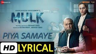 Piya Samaye Lyrical Song | Mulk | Rishi Kapoor, Taapsee Pannu | #bollyrics