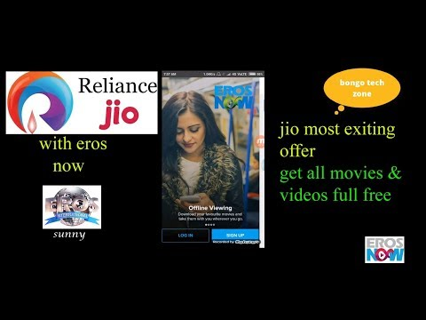 NEW JIO OFFER || EROS NOW 2018 - GET ALL MOVIES AND VIDEOS FULL FREE thumbnail