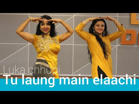 TU LAUNG MAIN ELAACHI/ LUKA CHUPPI/ KRITI SANON/ WEDDING/ SHADI DANCE FOR GIRLS/ LADIES DANCE/ SURAT