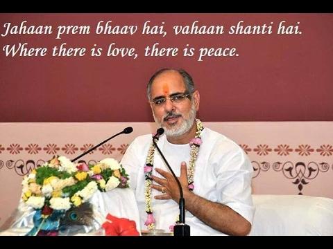 Ambo Akhand Bhuvan Thi Utaryo by P.P.Sant Shri Ramesh Bhai OzaJi