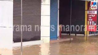 നിലമ്പൂരില് കനത്ത മഴ; ചാലിയാറില് ജലനിരപ്പ് ഉയര്ന്നു; വെള്ളപ്പൊക്ക ഭീഷണി  | Kerala rain |Malappura